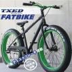 ファットバイク ビーチクルーザー 自転車 26インチ FATBIKE シマノ7段変速