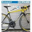 ロードバイク ジャイアント GIANT 2016 自転車  700C シマノ16段変速 OCR5300