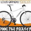 クロスバイク ルイガノ LOUIS GARNEAU CHASSE SE  シャッセ SE 自転車 700C シマノ27段変速 アルミ 自転車