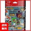 電波人間のRPG FREE! カードゲーム 入浴剤 (10パック/シトラスのかおり)
