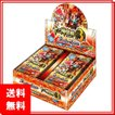 バトルスピリッツ 十二神皇編 第3章 ブースターパック 【BS37】(BOX)