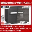 エーコー 小型耐火金庫「D-FACE」 DFS2-EDesign Type「D2」 インテリアデザイン金庫テンキー式+内蔵シリンダー錠搭載!! 1時間耐火 19.5L 「EIKO」
