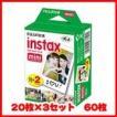 FUJIFILM<富士フイルム>インスタントカメラ チェキ専用 インスタントカラーフィルム instax mini 2パック INSTAX MINI K R 2 3セット 計60枚