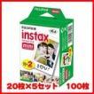 FUJIFILM<富士フイルム>インスタントカメラ チェキ専用 インスタントカラーフィルム instax mini 2パック INSTAX MINI K R 2 5セット 計100枚