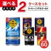 コカ・コーラ製品 缶コーヒー リアルゴールドよりどりセール 30本入り 2ケース 60本