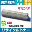 OKI TNR-C3LM2 (マゼンタ) (TNR-C3LM1の大容量)TNR-C3L リサイクルトナーカートリッジ