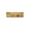 リコー C740H M (マゼンタ) (C740の大容量)純正トナーカートリッジ/ 純正品