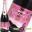 エーデルワイン 星空のラプソディ 赤 スパークリングワイン
