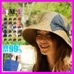 帽子 レディース 麦わら帽子 UVカット ハット UVカット帽子 日よけ帽子 つば広 夏 大きいサイズ ストローハット 折りたためる UV 折りたたみ帽子 大きい帽子