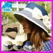帽子 レディース 麦わら帽子 UVカットハット つば広 夏 大きいサイズ ストローハット 折りたためる UV 日よけ帽子 折りたたみ帽子 エレガント