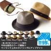 帽子 メンズ 麦わら帽子 レディース ストローハット 折りたたみ帽子 折りたためる UV UVカット帽子
