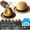 帽子 メンズ 麦わら帽子 レディース ストローハット 折りたたみ帽子 折りたためる UV ボーラーハット