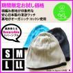 医療用帽子 帽子 メンズ レディース ニット帽 抗がん剤 タイプ2