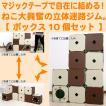 キャットタワー「猫ジムM」ボックス10ピース(10箱1組)