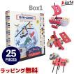 おもちゃ 知育玩具 BAKOBA バコバ 知育ブロック ビルディングボックス1  ブロック 3歳 4歳 誕生日プレゼント レゴブロック レゴ互換