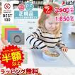 出産祝い シリコン マット ランチプレート 離乳食 食器 吸盤付き ezpz イージーピージー ハッピーボウル 食洗器