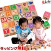 おもちゃ 赤ちゃん 一歳 一歳児 一歳半 木 知育玩具 木のおもちゃ 1歳 2歳 誕生日プレゼント  積み木 積木 英語 知育 誕生日 プレゼント