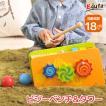 1歳 誕生日プレゼント 木のおもちゃ 1歳児 赤ちゃん おもちゃ 知育玩具 木製 誕生日 プレゼント 一歳 一歳児 楽器 楽器玩具 ハンマー