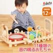 楽器 おもちゃ 1歳 誕生日プレゼント 楽器玩具 太鼓 木のおもちゃ 1歳児 赤ちゃん 知育玩具 木製 誕生日 プレゼント 一歳 一歳児 ランキング