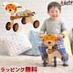 おもちゃ 1歳児 木のおもちゃ 赤ちゃん 一歳 一歳児 一歳半 木 手押し車 カタカタ 知育玩具 赤ちゃん 1歳 誕生日プレゼント 2歳 乗り物 室内