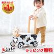 おもちゃ 1歳 赤ちゃん 一歳 一歳児 一歳半 木 手押し車 カタカタ 知育玩具 誕生日プレゼント 木のおもちゃ ランキング 乗り物 名入れ無料