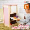 おもちゃ 女の子 おままごと 冷蔵庫 キッチン台 キッチン 木製 知育玩具 木 2歳 3歳 誕生日プレゼント 木のおもちゃ