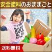 [エデュテの木のおもちゃ] ファーストCutting Set フルーツ(ファーストカッティングセット) / 3歳 女の子 おままごと 誕生日 Edute baby&kids