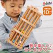 [エデュテの木のおもちゃ] ラトル TOWER(ラトルタワー) / 音が鳴る がらがら 出産祝い 誕生日 1歳 2歳 ギフト 男の子 女の子 Edute baby&kids