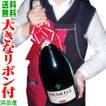 ボトルに大リボン付 ヘンケル3000ml 白 ダブルマグナム ドイツラッピングOK 同梱不可 クール希望は+500〜1000円