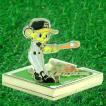 阪神タイガース グッズ トラッキー ゴルフマーカー フリップアップマーカー(メール便対応可) (プロ野球 応援 おもしろ 球団 キャラクター)