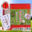 弘妙寺ピンそば(おもしろ ゴルフ 食品)(ゴルフコンペ景品 ゴルフコンペ 景品 賞品 コンペ賞品)