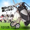ゴルフキャリーバッグ ペン&ペンホルダー(ゴルフ 雑貨)(ゴルフコンペ景品 ゴルフコンペ 景品 賞品 コンペ賞品)