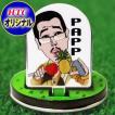 おもしろゴルフマーカー PAPP フリップアップマーカー(メール便対応可) (ゴルフ マーカー ボールマーカー おもしろグッズ)