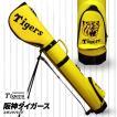 送料無料 阪神タイガース スタンドバッグ(スタンド式キャディバッグ)(ゴルフ キャラクター おもしろ プロ野球 応援)