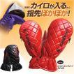 カイロが入る手袋(ミトン・グローブ) カイシオン スポーツシリーズ 男性用 エナメル 指が出ないタイプ kaishion-01(防寒グローブ)