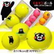 くまモン ゴルフボール KIRA JET40(キラジェット40) 3個セット(くまもん ゴルフ)