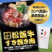 ゴルフコンペ景品 パネル付目録 松阪牛すき焼き肉