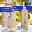 ムートン・カデ・ブラン・セレクション(白ワイン) ライダーカップ ギフト箱入り(ゴルフ 酒 ギフト プレゼント 贈答)