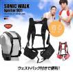 送料無料 着るスピーカー SONIC WALK Sierra(ソニックウォーク シエラ) 901(ゴルフ用品 グッズ ギフト プレゼント)