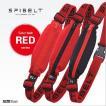 SPIBELT BASIC(スパイベルト ベーシック) Rd レッドカラーベルト SPI-012 国内正規品 アルファネット(メール便対応可)
