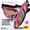 SPIBELT LARGE  (スパイベルト ラージ) ジグザグ  SPI-333-002 国内正規品 アルファネット(レビュー記入で送料半額)