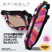 スパイベルト ラージ SPIBELT LARGE ジオメトリック SPI-333-005 国内正規品 アルファネット(レビュー記入で送料半額)