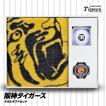阪神タイガース 今治タオル ゴルフギフトセット(タオル・マーカー・ゴルフボール)(プロ野球 応援 おもしろ 球団 キャラクター)