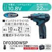 マキタmakita 充電式ドライバードリル DF030DWSP