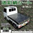 送料込◆日本製◆軽トラック用迷彩柄シート グリーン ターポリン生地使用 ME-GR(北海道・沖縄・ 離島は送料別)