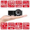 【超 小型 短焦点 700lm LFD プロジェクター】※当店専売 Optoma ML750STS1/WiFi/WXGA/長寿命/メモリー/HDMI/スピーカー
