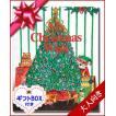クリスマスの願いごと 大人向き/絵本ギフトBOX付き クリスマスプレゼント 世界でたった一冊のオーダーメイド絵本