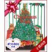 クリスマスの願いごと 子供向き/絵本ギフトBOX付き クリスマスプレゼント 世界でたった一冊のオーダーメイド絵本