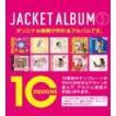 写真 アルバム おしゃれ オリジナル表紙のジャケットアルバム「選べるデザインvol.2」ポケットタイプ