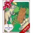 恐竜の国での冒険/メッセージカード付き 誕生日プレゼント 世界でたった一冊のオーダーメイド絵本